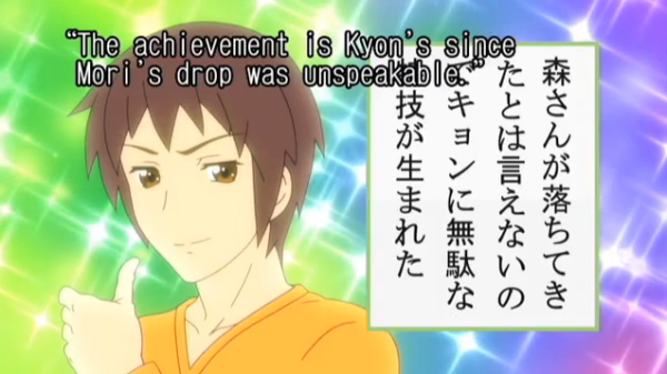 All the credit goes to Kyon