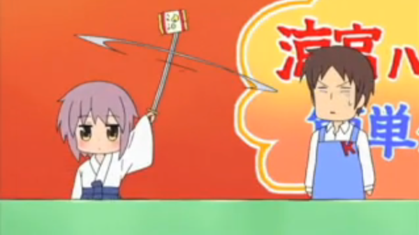 Nagato swordsmaster go!!
