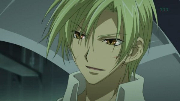 Possessed Mikage