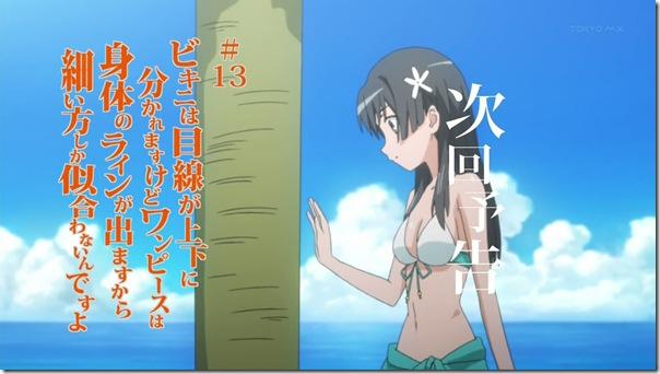 [Ayako]_A_Certain_Scientific_Railgun_-_12_[HQ][H264][46F74B74].mkv_snapshot_23.32_[2009.12.20_19.29.58]